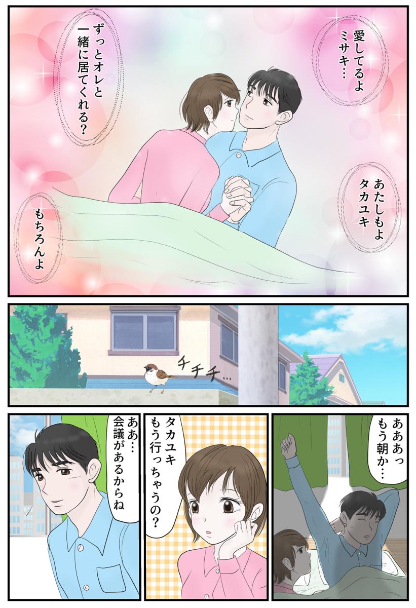 f:id:dm_yosshie:20210528110118p:plain