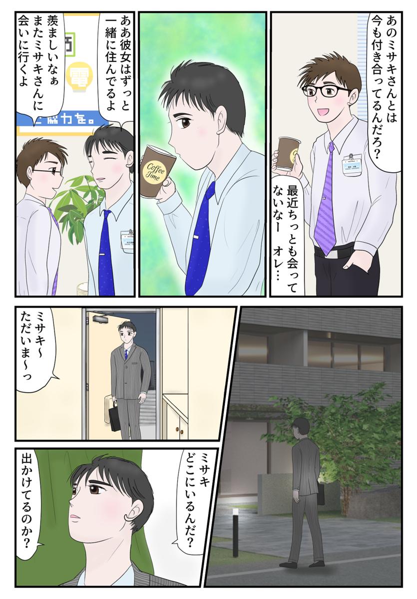 f:id:dm_yosshie:20210528110200p:plain