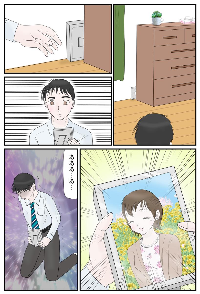 f:id:dm_yosshie:20210528110419p:plain