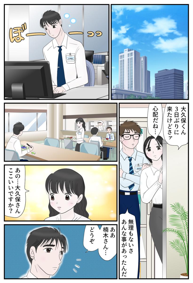 f:id:dm_yosshie:20210528110455p:plain