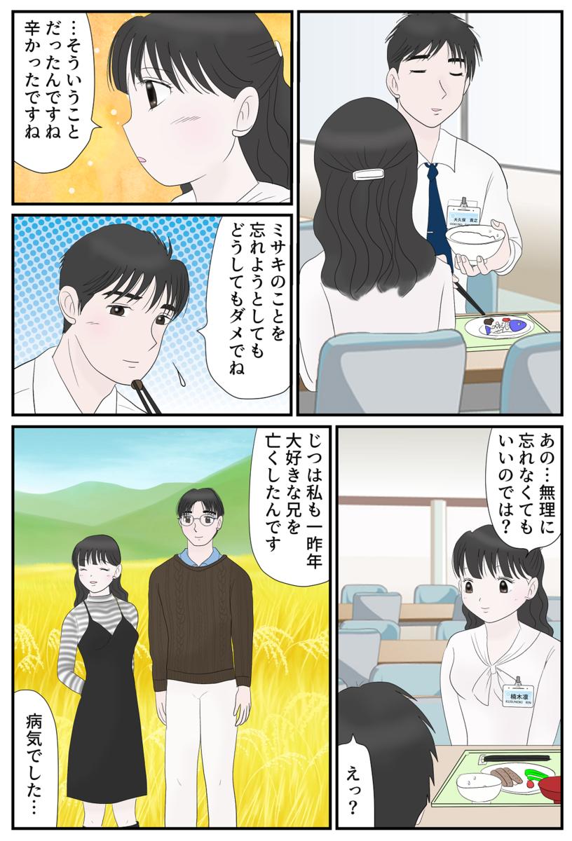 f:id:dm_yosshie:20210528110511p:plain