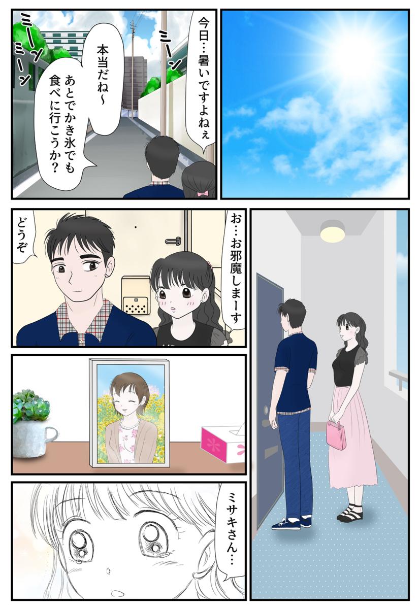f:id:dm_yosshie:20210528110548p:plain