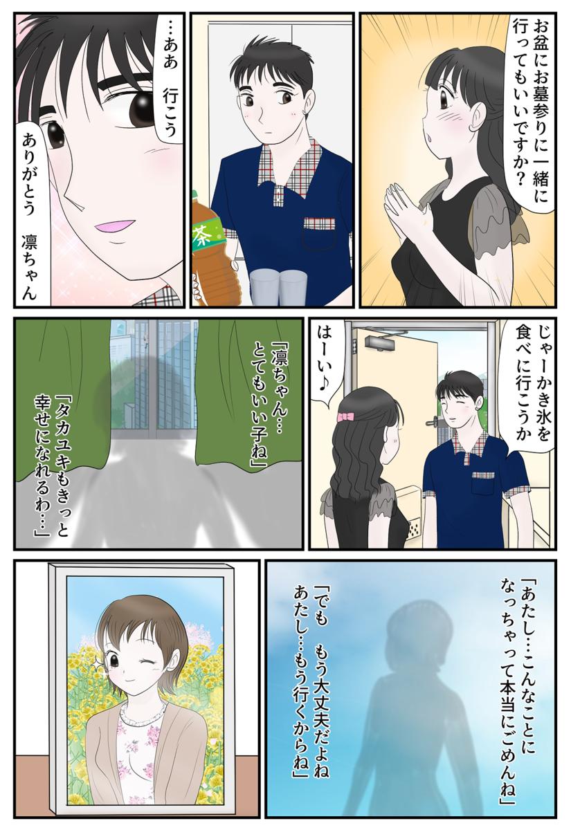 f:id:dm_yosshie:20210528110604p:plain