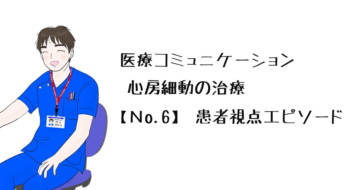f:id:dm_yosshie:20210928090532j:plain