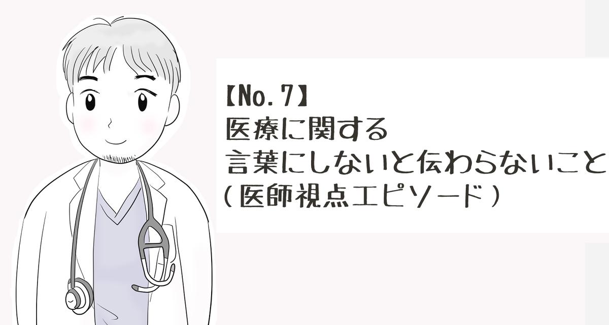 f:id:dm_yosshie:20210930194632j:plain