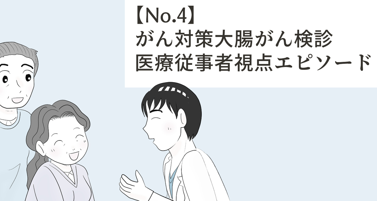 f:id:dm_yosshie:20211007222117j:plain