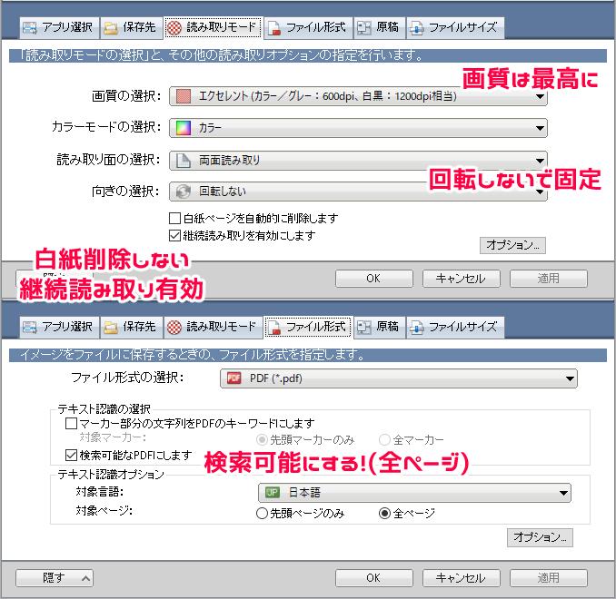 f:id:dm_you:20200813001221p:plain