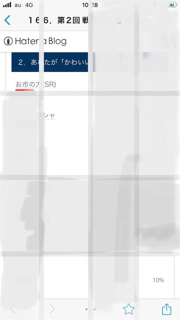 f:id:dmac1:20200214202645j:image