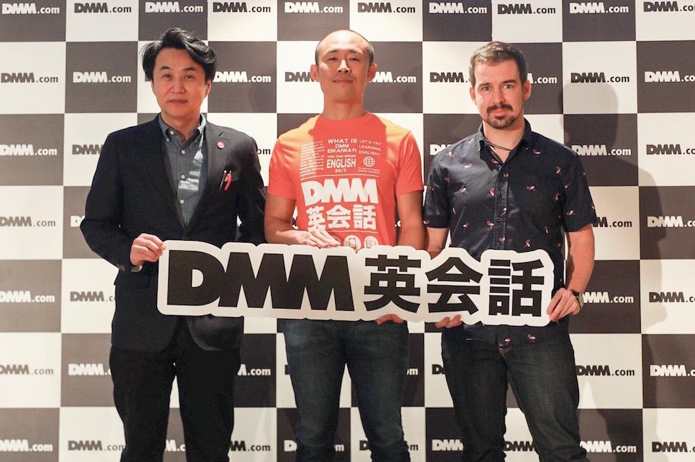 f:id:dmm-eikaiwa:20180225142510j:plain