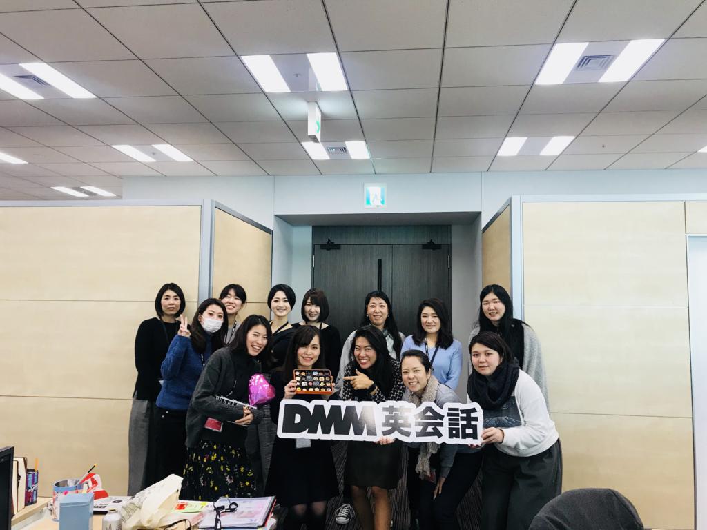 f:id:dmm-eikaiwa:20180227100533j:plain