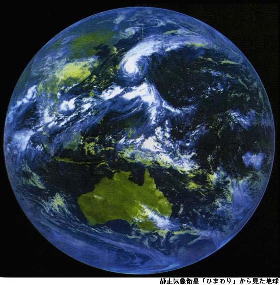 クイズ 世界地図クイズ : 世界地図に見る「お国事情 ...