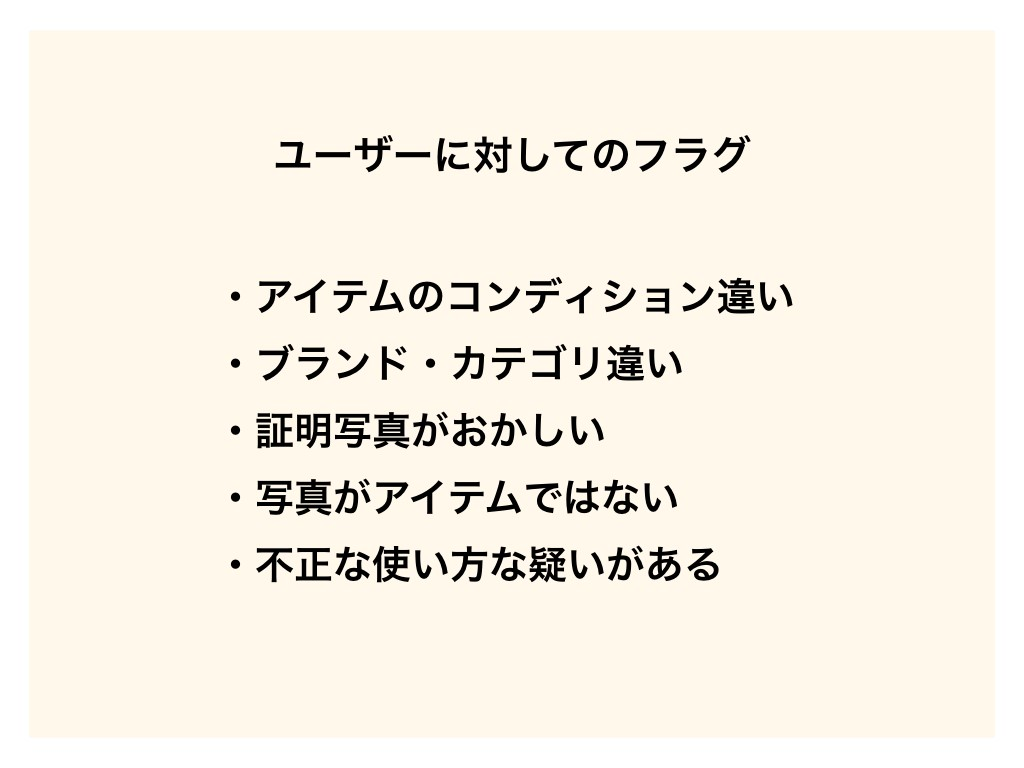 f:id:dmminside:20180510133338j:plain