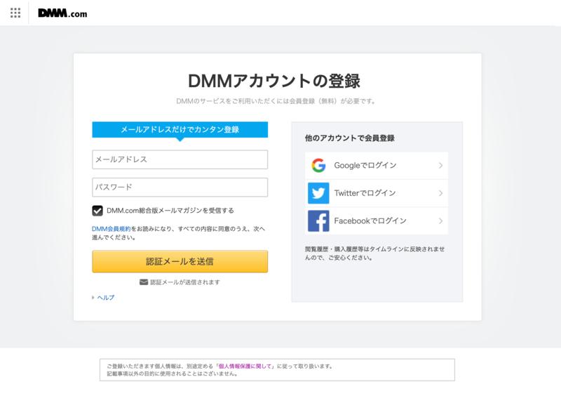 f:id:dmminside:20200121102244j:plain