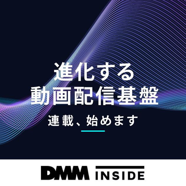 f:id:dmminside:20200124180048p:plain:w315