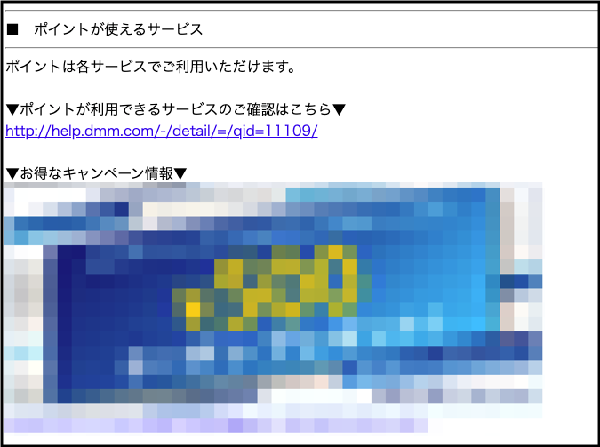 f:id:dmminside:20200708114406p:plain:w500