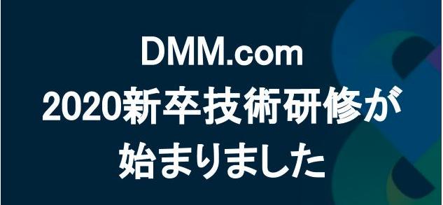 f:id:dmminside:20200717194015p:plain