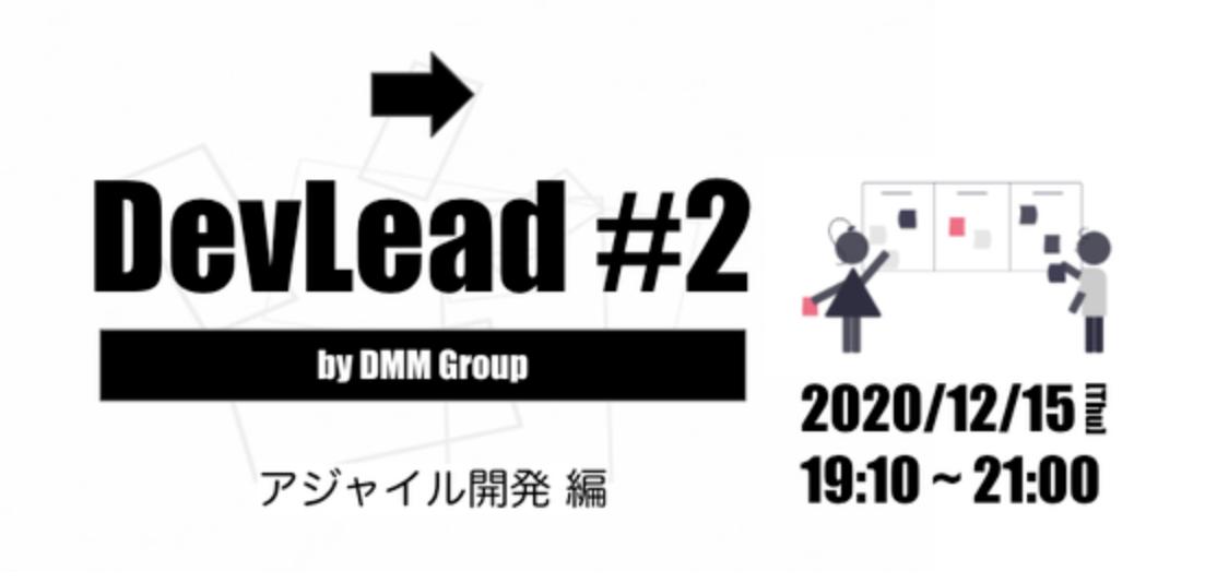 f:id:dmminside:20201225125247p:plain