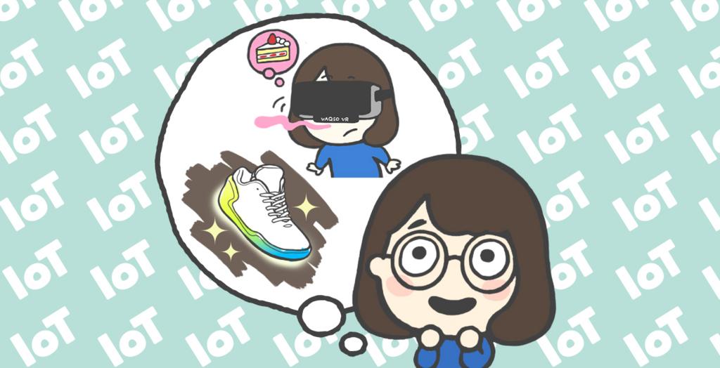 """新卒デザイナーがクリエイターの文化祭""""dotFes2017""""潜入レポート!  DMM.make AKIBAのIoTについて迫る!のメインビジュアル"""
