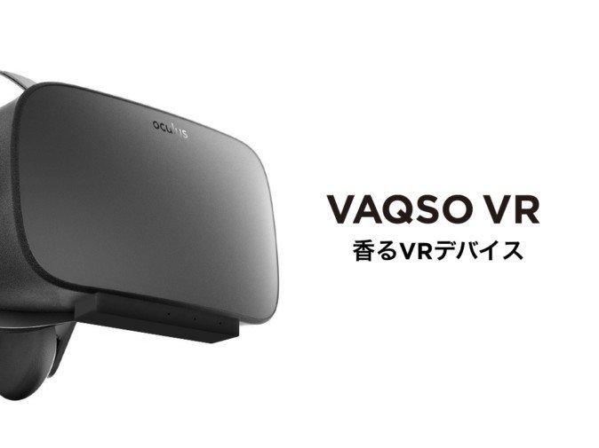 VAQSO VRの画像