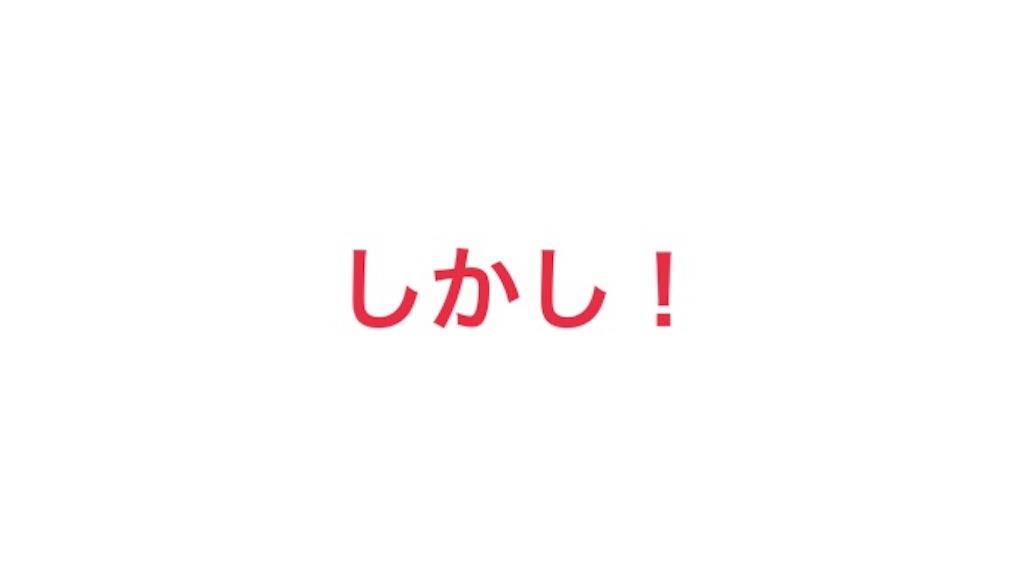 f:id:dms171:20171031180026j:image