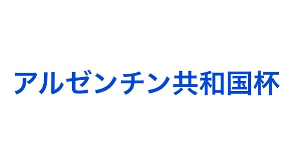f:id:dms171:20171101213441j:image