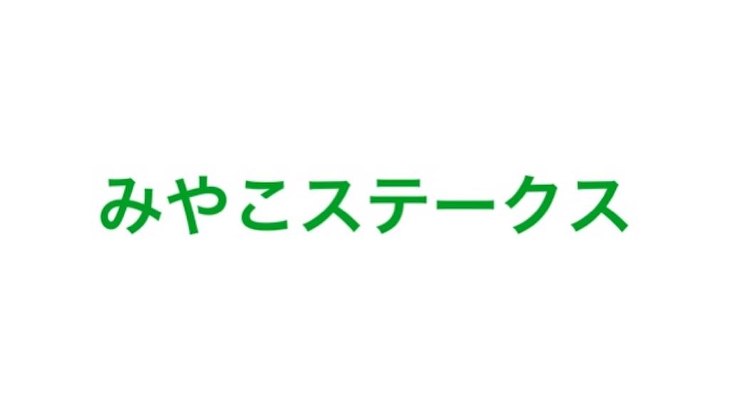 f:id:dms171:20171103143140j:image