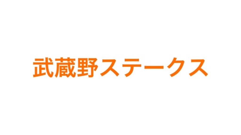 f:id:dms171:20171106160018j:image