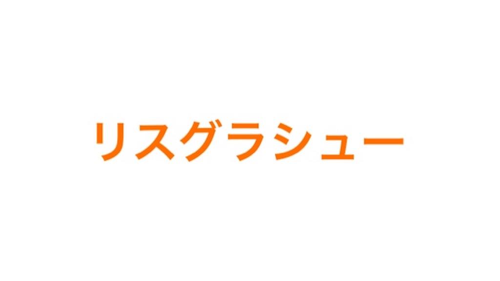 f:id:dms171:20171108074926j:image