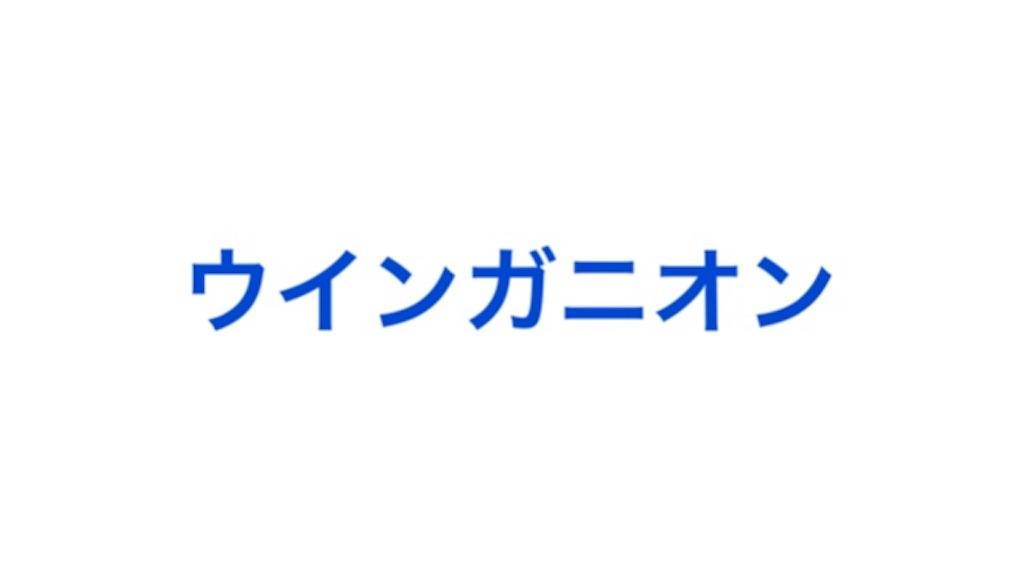f:id:dms171:20171114161622j:image