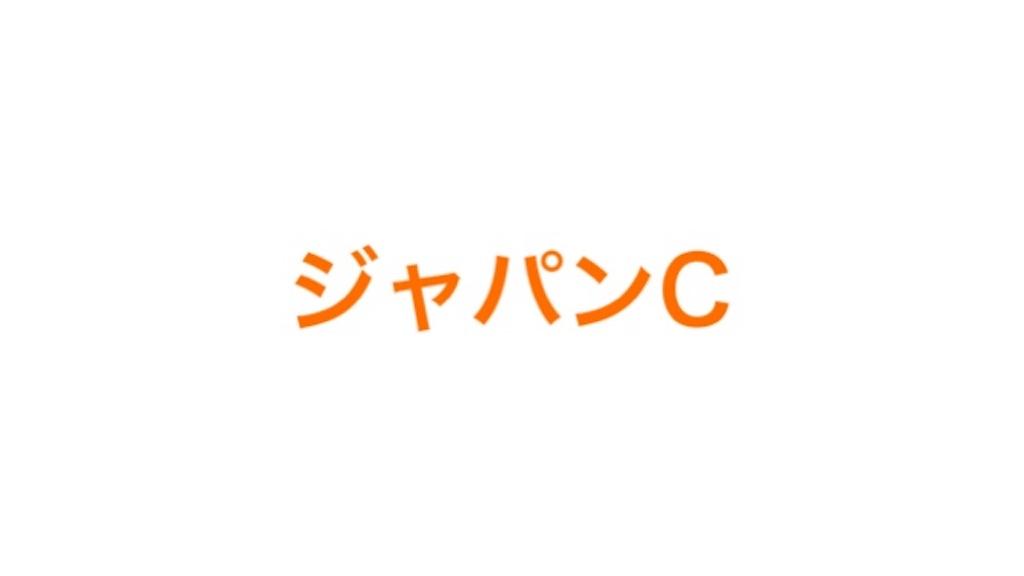 f:id:dms171:20171121211044j:image