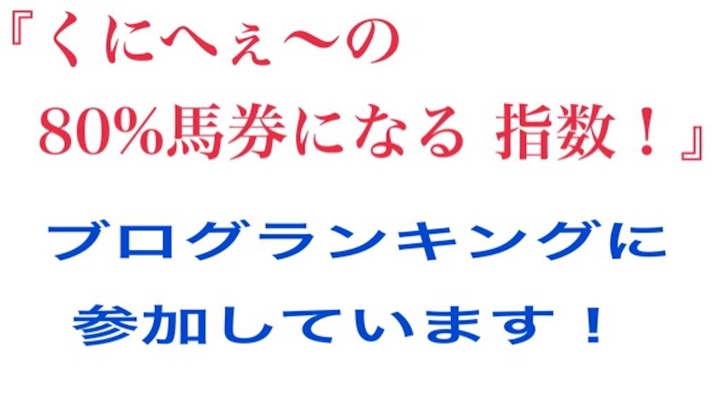 f:id:dms171:20171127105708j:image