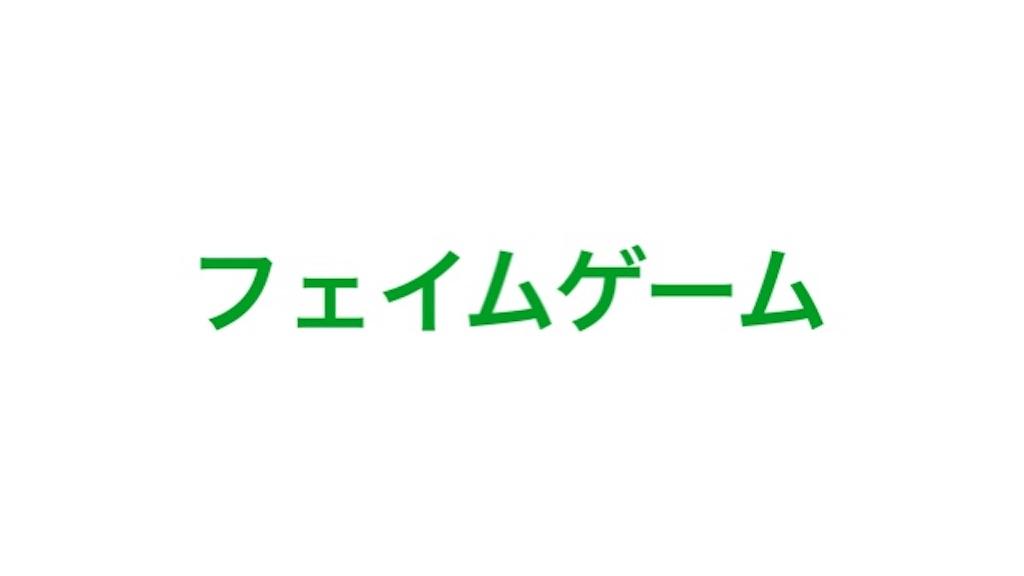 f:id:dms171:20171201124937j:image