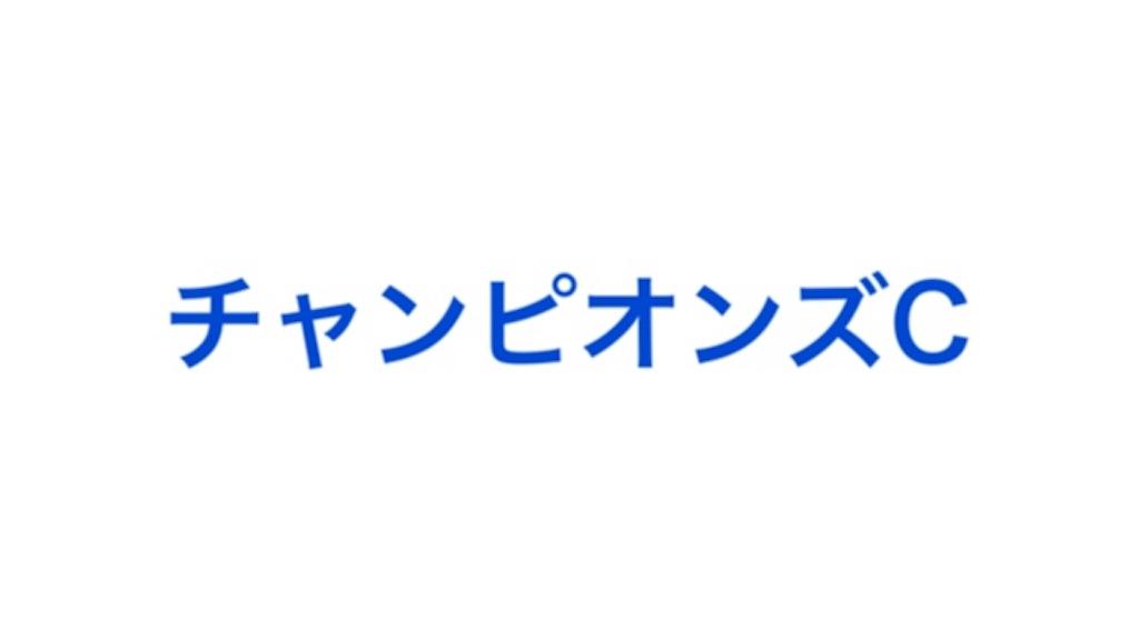 f:id:dms171:20171201233713j:image