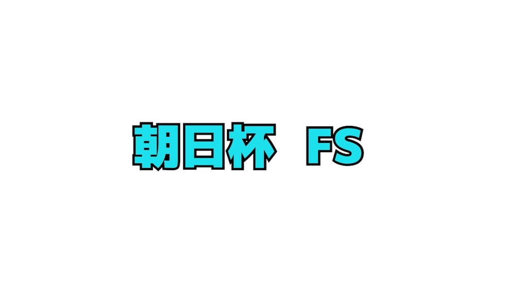 f:id:dms171:20171211161619j:image