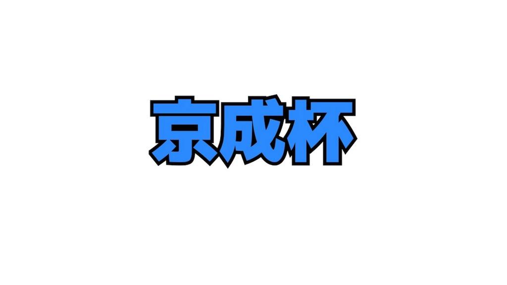 f:id:dms171:20180108111658j:image