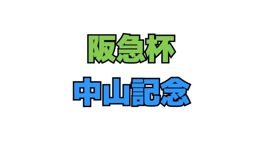 f:id:dms171:20180226074007j:image