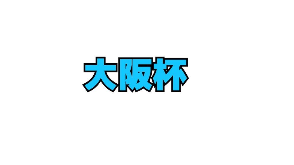 f:id:dms171:20180326112647j:image