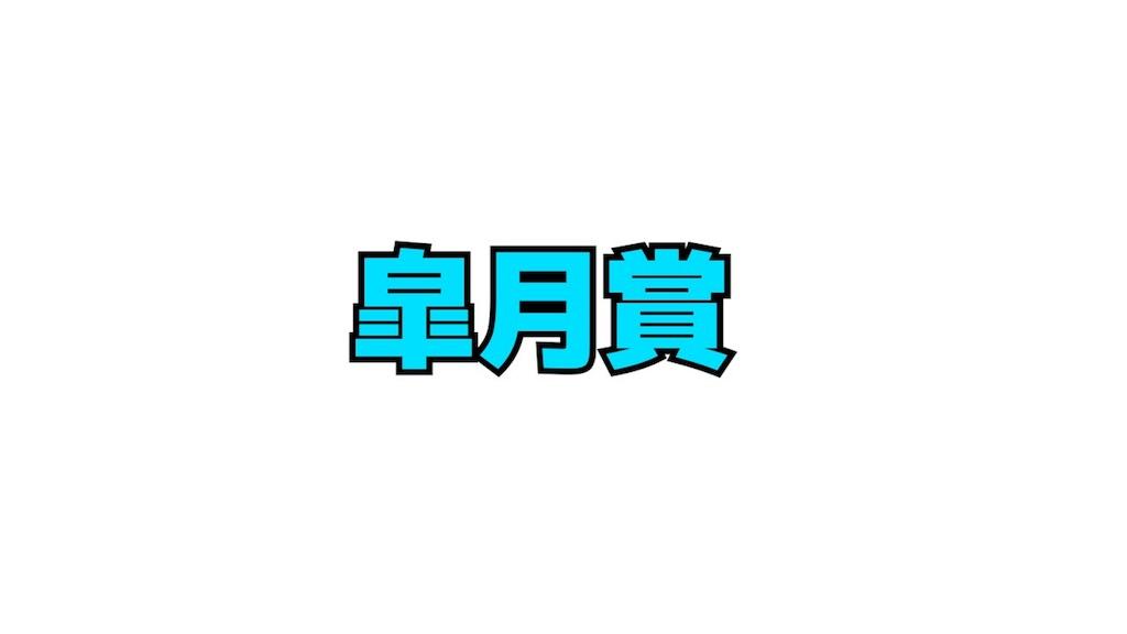 f:id:dms171:20180409073411j:image