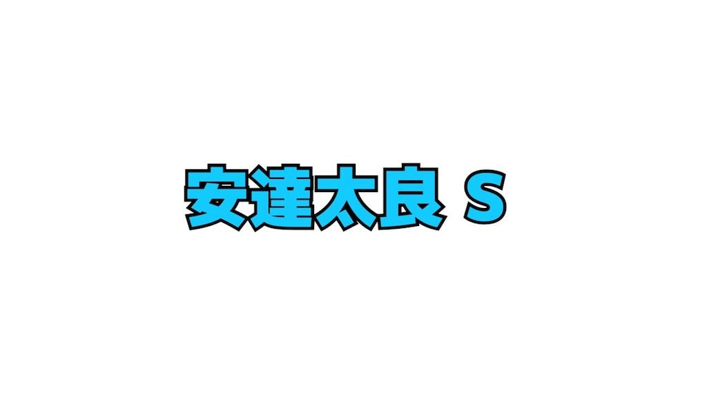 f:id:dms171:20180713115301j:image