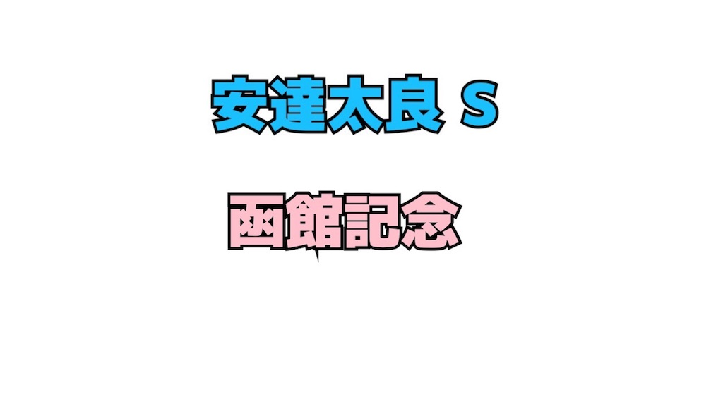 f:id:dms171:20180714180751j:image