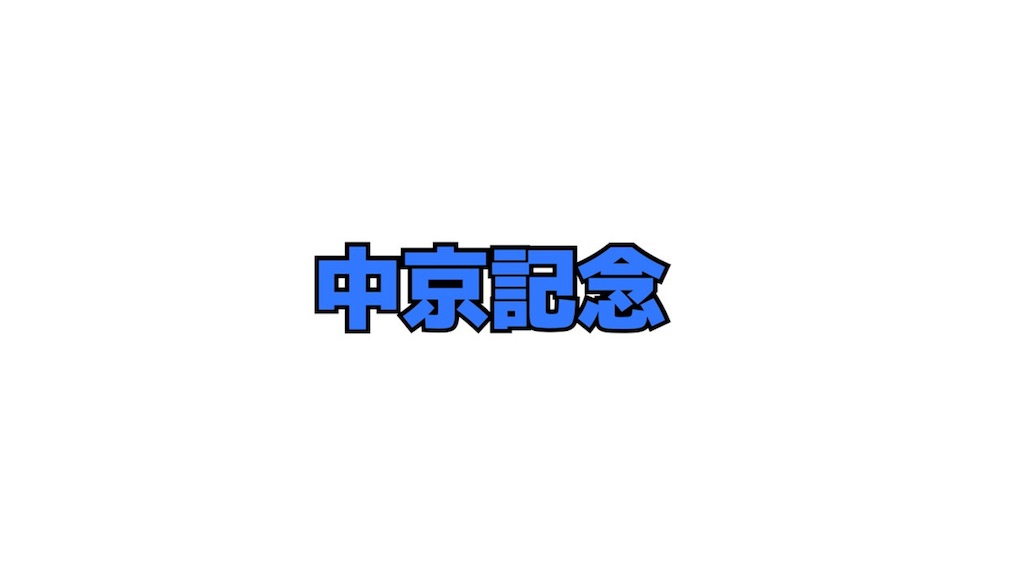 f:id:dms171:20180716092826j:image