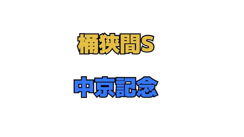 f:id:dms171:20180716094226j:image