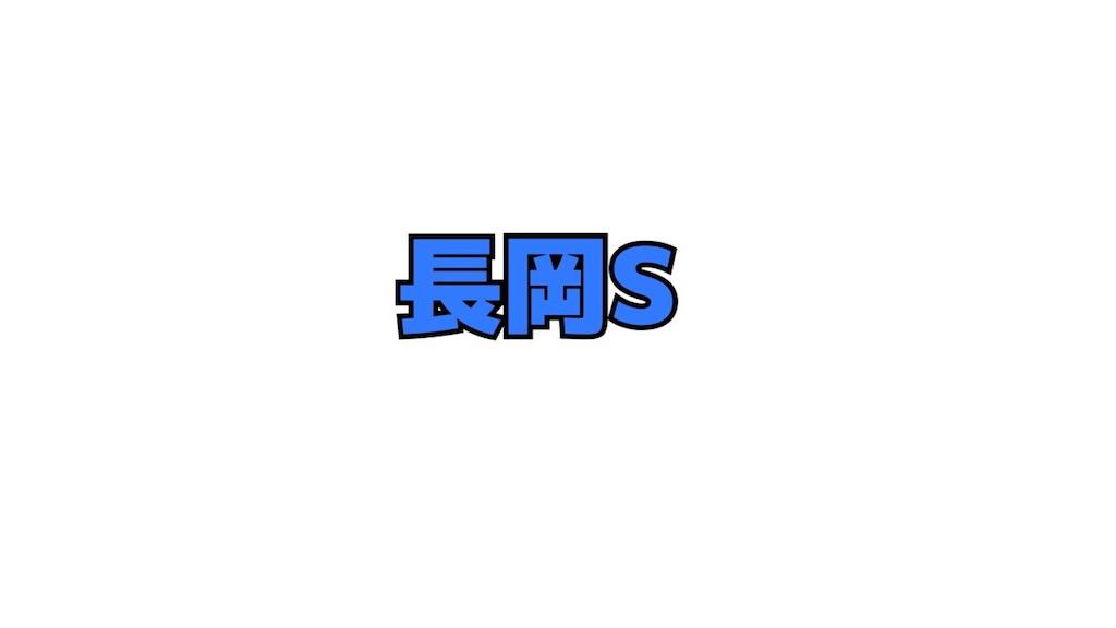 f:id:dms171:20180828165641j:image