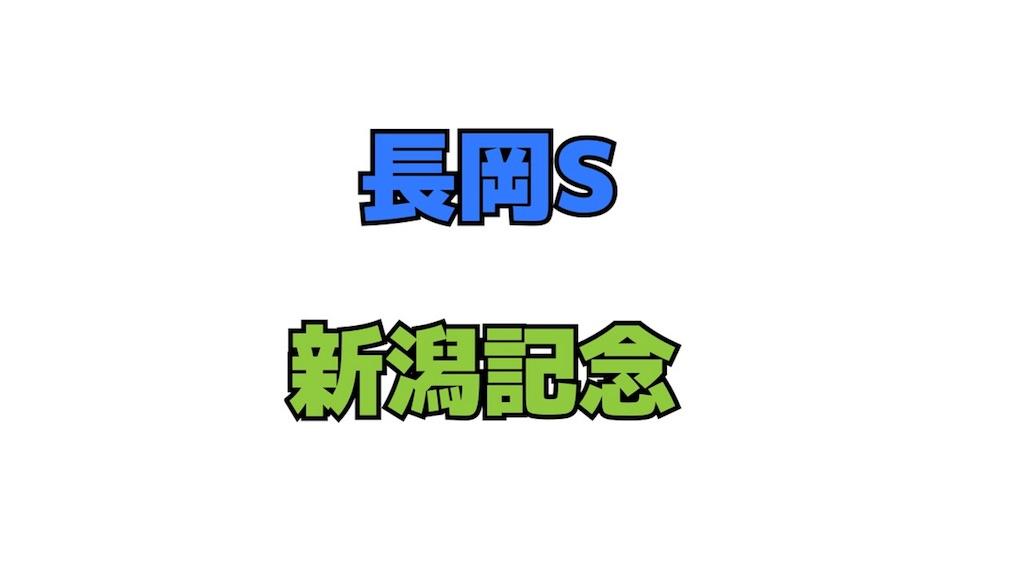 f:id:dms171:20180828170107j:image