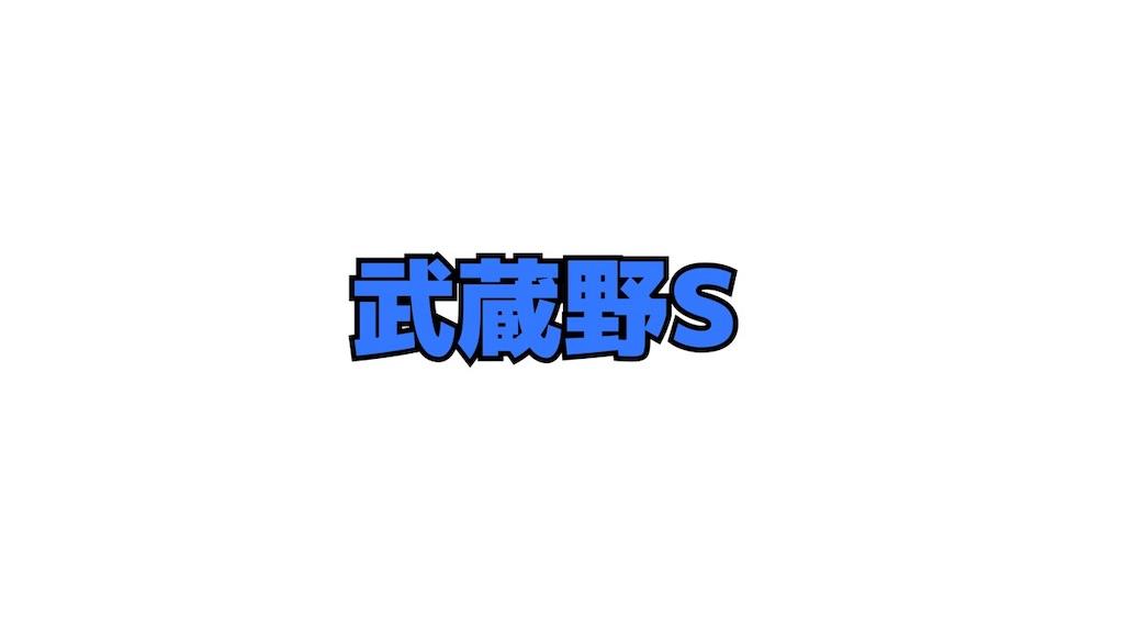 f:id:dms171:20181106205141j:image