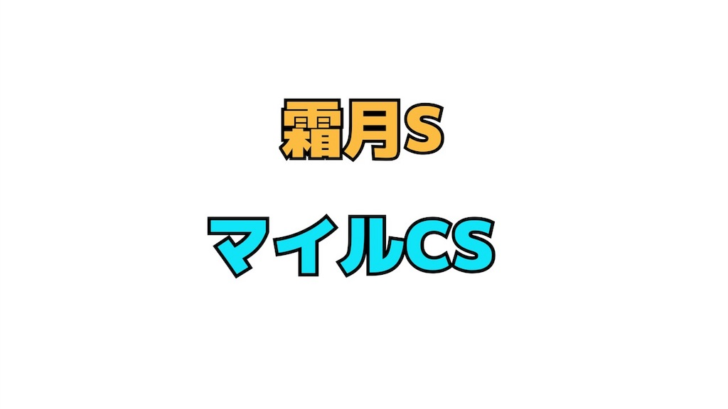 f:id:dms171:20181112221321j:image