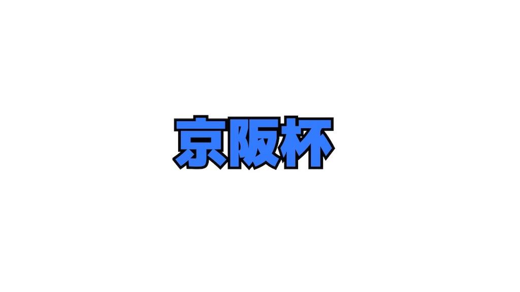 f:id:dms171:20181120113414j:image