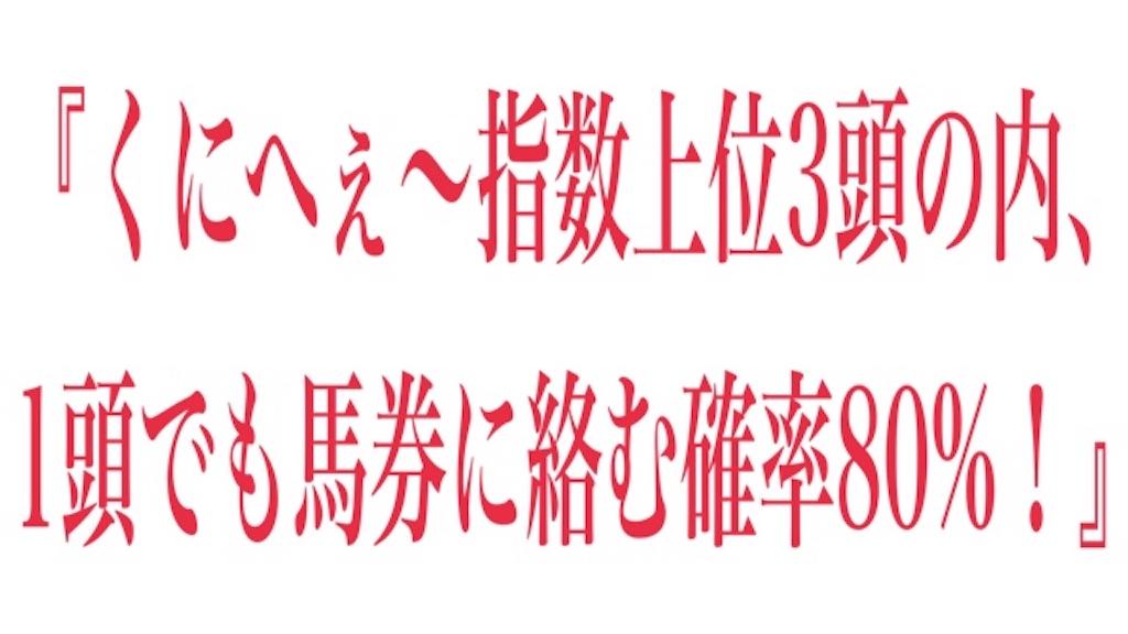 f:id:dms171:20190111164817j:image