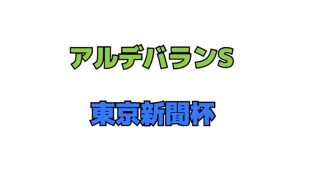 f:id:dms171:20190201110745j:image