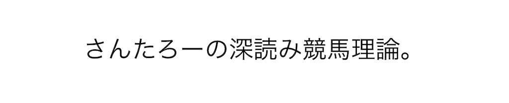 f:id:dms171:20190303005111j:image